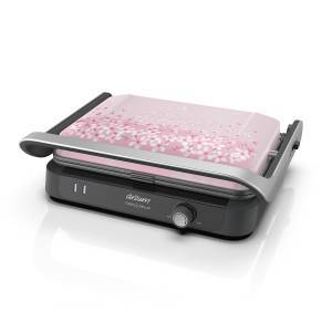 Arzum - AR2038 Tostçu Delux Grill and Sandwich Maker